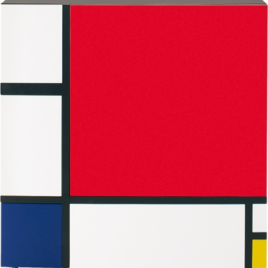 Тумба Homage To Mondrian