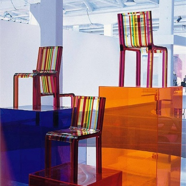 Стул Rainbow Chair