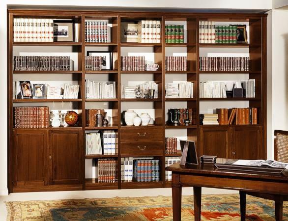 Библиотека - бесспорно, самая интеллектуальная комната в дом.