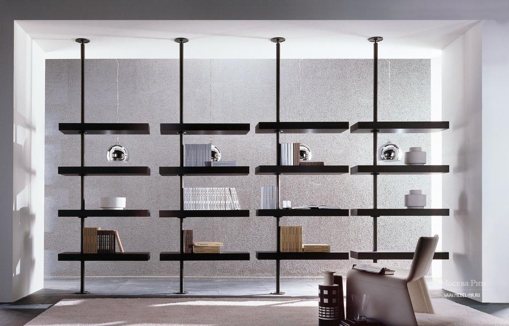 Настенная система полок в стиле минимализм.