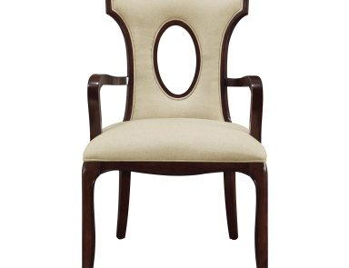Стул Blakemore Arm Chair Sterling