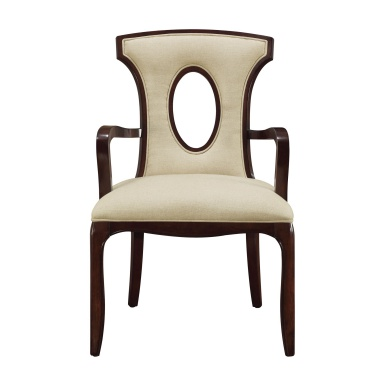 Стул Blakemore Arm Chair