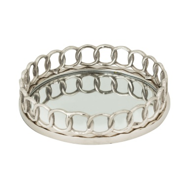 Поднос Nickle Ring Tray