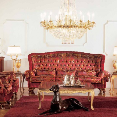Кресло Royal Armchair